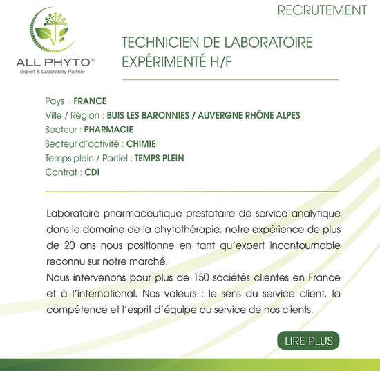 ALL PHYTO® Recrute